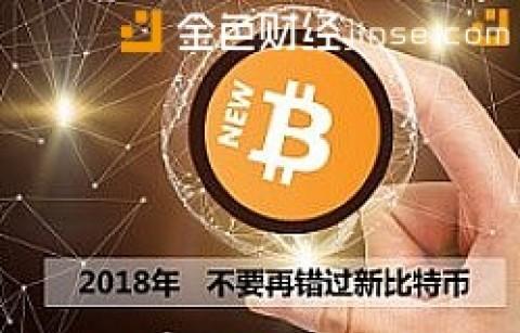 新比特币NBTC周徐:定投是小白最好的屯币方式