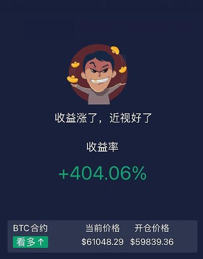 趋势解币:4.13BTC/ETH视频...