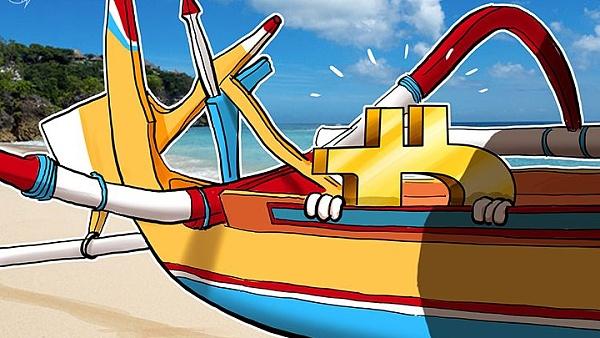 淘宝紧盯区块链正招聘专家 巴厘岛要求所有交易必须使用印尼盾  |《金色9:30》第160期-元界独家赞助
