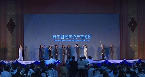 东南亚区块链高峰论坛完美落幕 助推区块链发展新高点