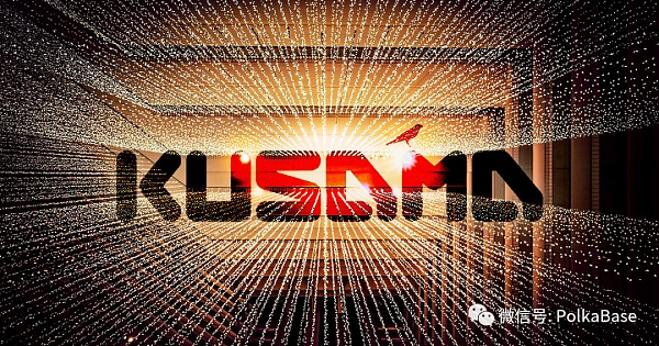 林嘉文:Kusama平行链竞拍的三大阶段