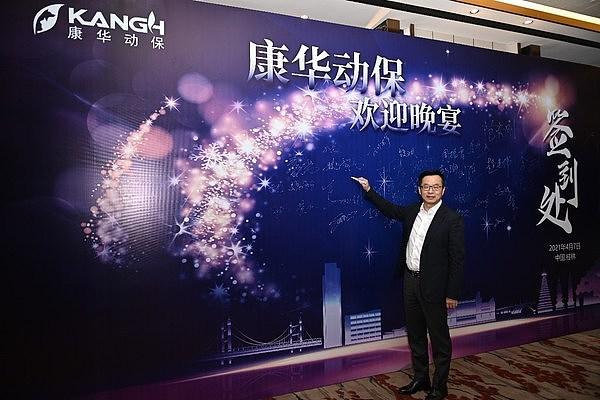 成都康华生物制品股份有限公司总经理王清瀚先生