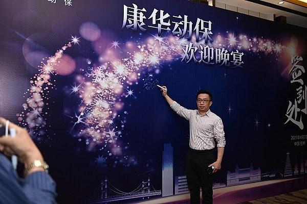 康华动保(成都)生物科技有限公司总经理黎炜先生