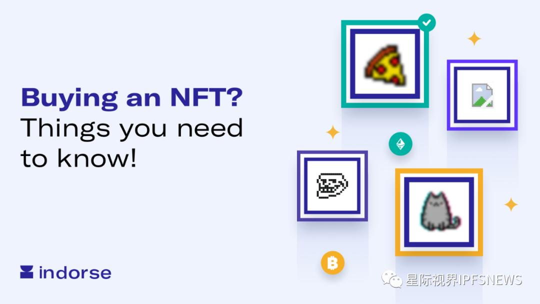 币世界-买NFT?您需要知道的事情!