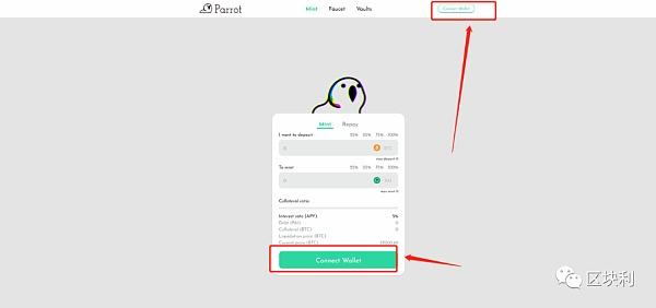 SOL生态LP 代币借贷平台Parrot测试教程