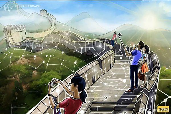 Solana加入中国区块链服务网络(BSN)插图