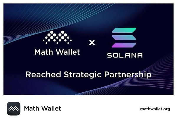 麦子钱包与Solana达成战略合作插图