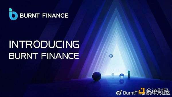 Burnt Finance:基于 Solana 的完全去中心化拍卖协议