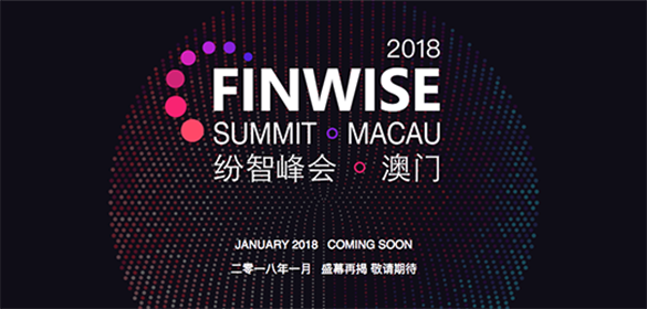 Finwise纷智·全球区块链峰会