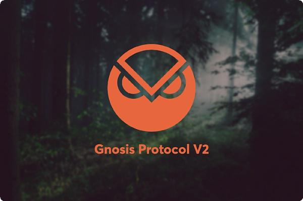 Gnosis Protocol V2 和 Balancer-Gnosis-Protocol