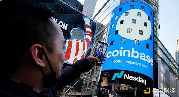 金色观察丨Coinbase该如何应对股价暴跌带来的影响