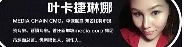 MDC影视链骗局曝光,韭菜们快逃!