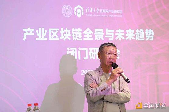清华大学互联网产业研究院朱岩:一碳一数一链打造产业新生态插图1