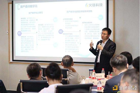 清华大学互联网产业研究院朱岩:一碳一数一链打造产业新生态插图2