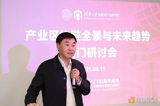 清华大学互联网产业研究院朱岩:一碳一数一链打造产业新生态插图3