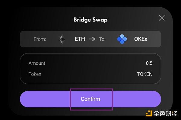 如何实现ETH和OKEx之间的跨链插图3