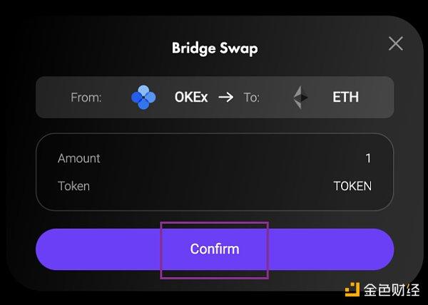 如何实现ETH和OKEx之间的跨链插图10