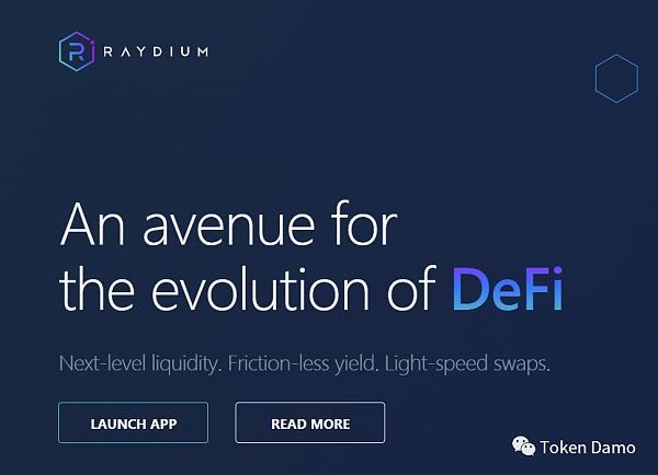 Mercurial Finance:Raydium IDO流程指南插图12