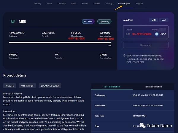 Mercurial Finance:Raydium IDO流程指南插图19