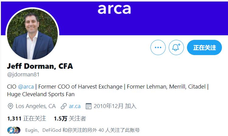 Arca首席投资官:为什么Sushi被严重低估插图