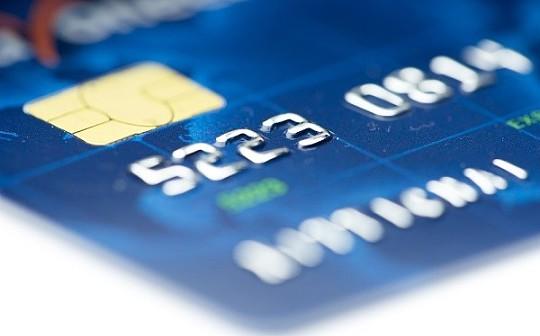 使用维萨卡和万事达卡在Coinbase购买数字货币将收取3%额外费用