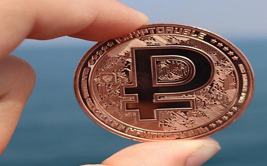 俄罗斯议员提交联邦法修订草案:国家层面加密数字货币可作为官方支付手段