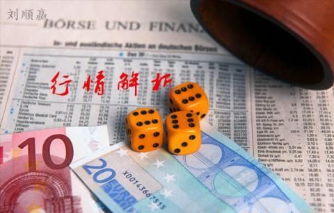刘顺赢:1.28黄金原油下周操作策略及解套建议