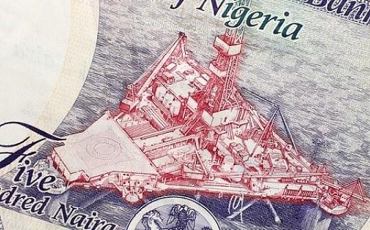 """尼日利亚央行行长Godwin Emefiele:比特币是一种""""赌博"""" 已开始研究数字货币市场"""