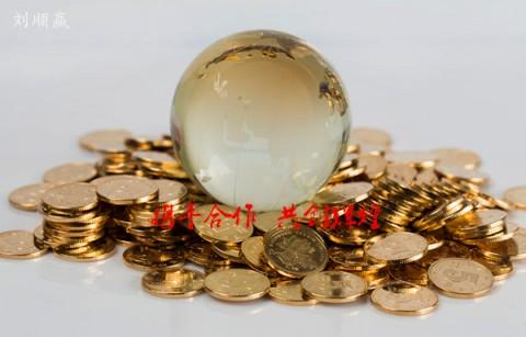 刘顺赢:1.29黄金再度回调蓄能,日内黄金原油策略分析