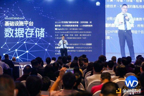 WE DO分布式存储共识创新峰会在山城重庆圆满成功插图2