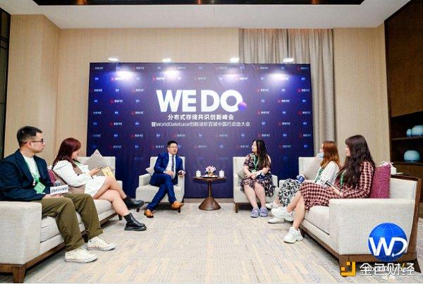 WE DO分布式存储共识创新峰会在山城重庆圆满成功插图6