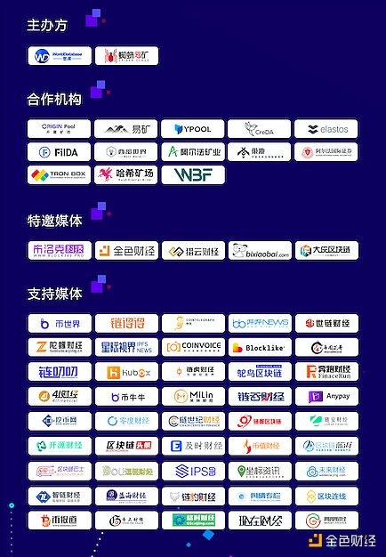 WE DO分布式存储共识创新峰会在山城重庆圆满成功插图7