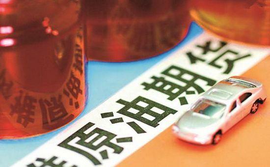 中期协发布协议:为配合原油期货上市 期货公司可为境外客户开户
