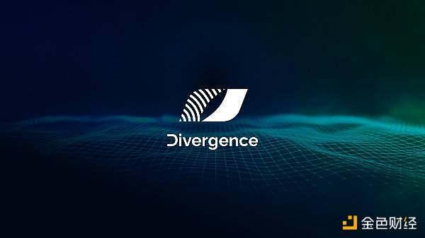 五分钟读懂 Divergence:基于 AMM 的二元期权如何实现链上「定制化」风险对冲