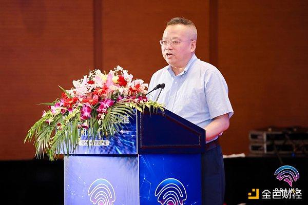 2021长三角(上海)区块链应用创新大赛成功举行插图1