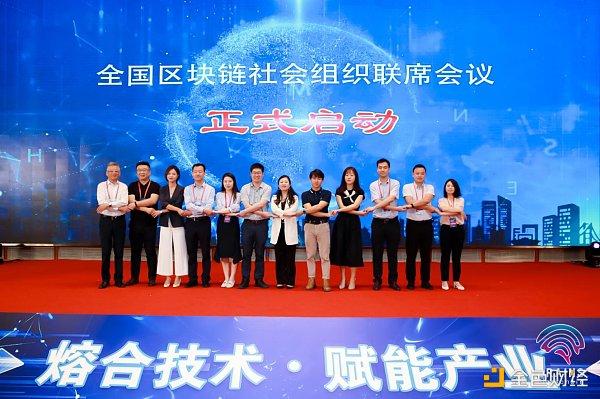 2021长三角(上海)区块链应用创新大赛成功举行插图4