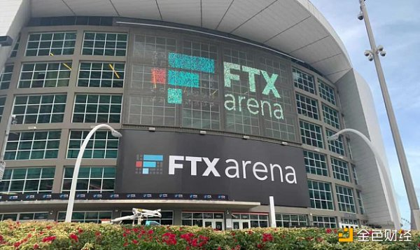 "NBA库里也转发 电竞战队""TSM FTX""冠名影片出炉 热火队球场正式挂上FTX Arena插图"