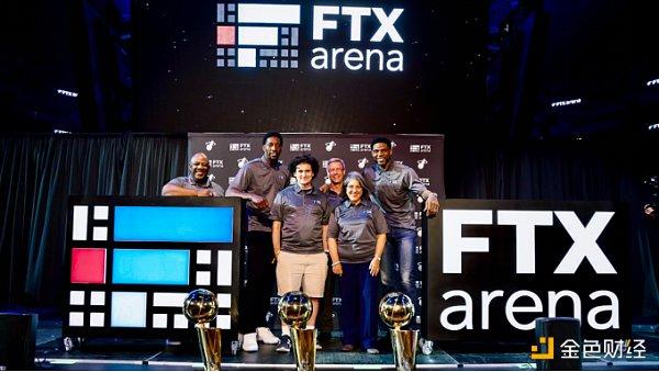 "NBA库里也转发 电竞战队""TSM FTX""冠名影片出炉 热火队球场正式挂上FTX Arena插图2"