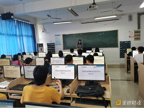 火链科技高校区块链实验平台落地重庆电子工程职业学院 助力区块链产业人才培养插图