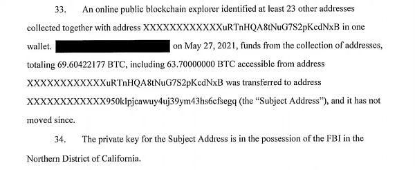 FBI查封DarkSide勒索款 比特币私钥被攻破?插图2