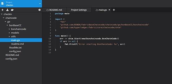 BSN官网已上线首批IDE Web端 免费供开发者使用插图6