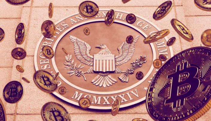 美SEC未将加密货币确定为即将出台的监管目标