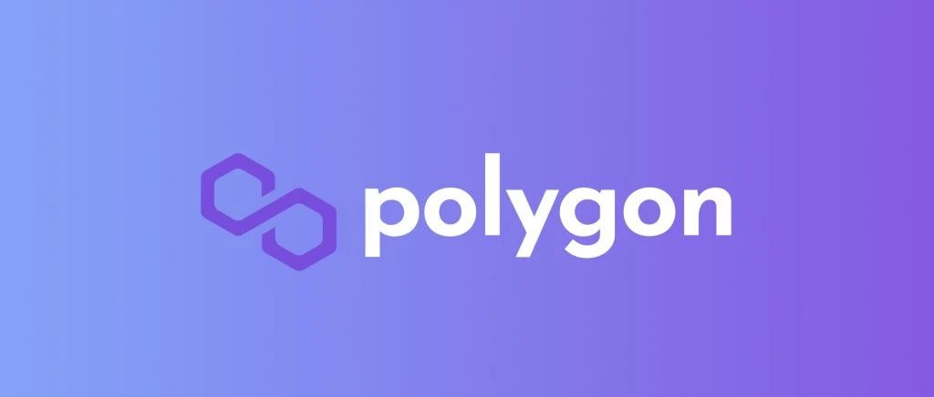 Polygon:打造首个以太坊上Layer2解决方案聚合器