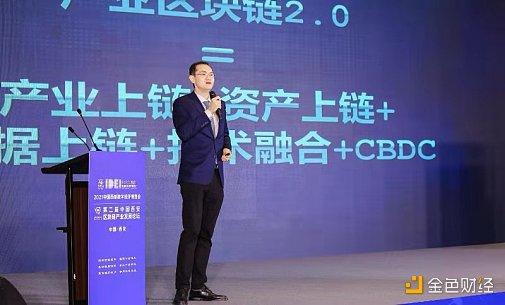"""火币教育于佳宁:区块链行业已经进入""""产业区块链2.0""""新发展阶段插图"""