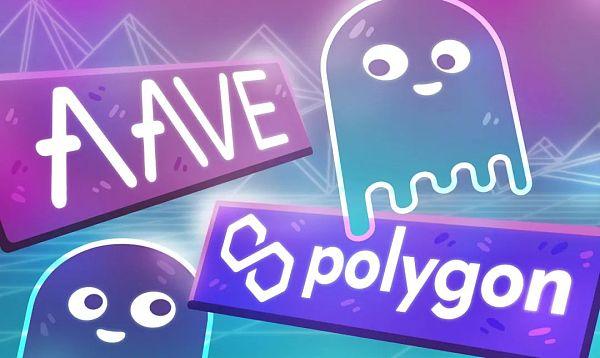 如何在Polygon上使用AAVE实现抵押借贷?