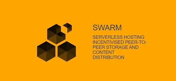 未来可期 5大生态接入 8月2日后Swarm前景分析