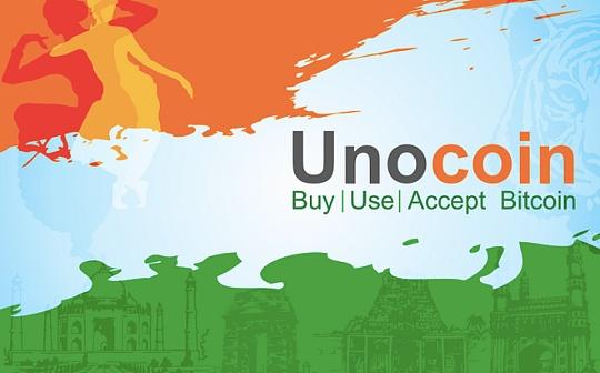 印度比特币支付逐渐流行  约400家商户通过Unocoin接受比特币