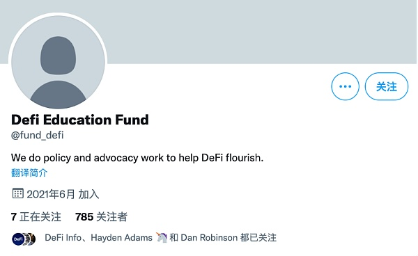 「DeFi教育基金」抛售Uniswap财库拨款引争议插图1