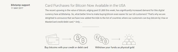 Bitstamp将美国添加到可以通过Visa或万事达信用卡/借记卡购买比特币的国家列表