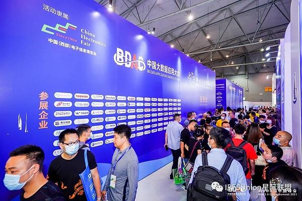 行業盛會 巔峰相聚 星際聯盟受邀參加Web3.0中國峰會